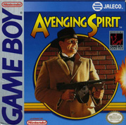 Avenging_Spirit box