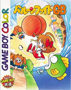 Balloon_Kid_GBC box
