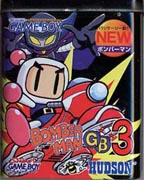 Bomberman GB3 box