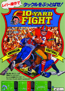 10-Yard_Fight box
